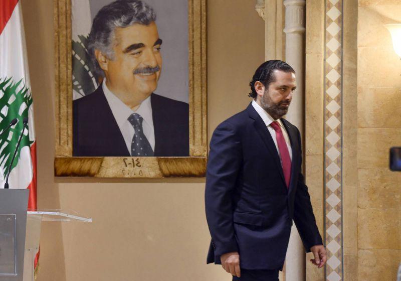 Saad Hariri, mardi, après l'annonce de sa démission. Photo Nabil Ismaïl