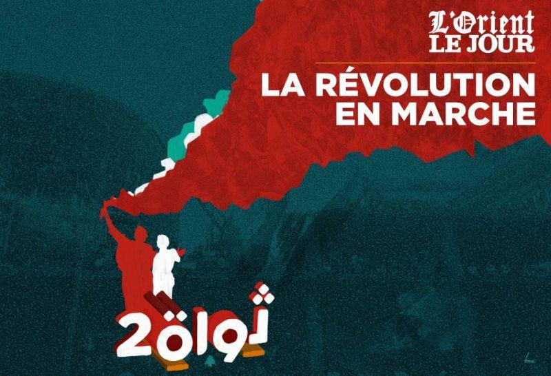 La révolution en marche