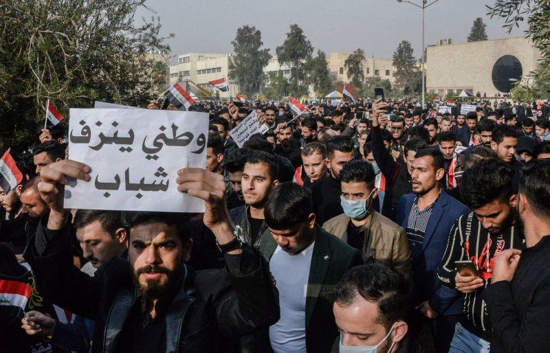 Marche des étudiants de l'Université de Mossoul en hommage aux manifestants tués dans le sud de l'Irak, le 1er décembre 2019. Zaid al-Obeidi/AFP